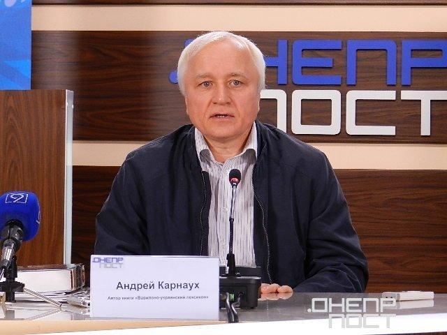 Днепропетровец пытается доказать, что украинскому языку тысячи лет, фото-1