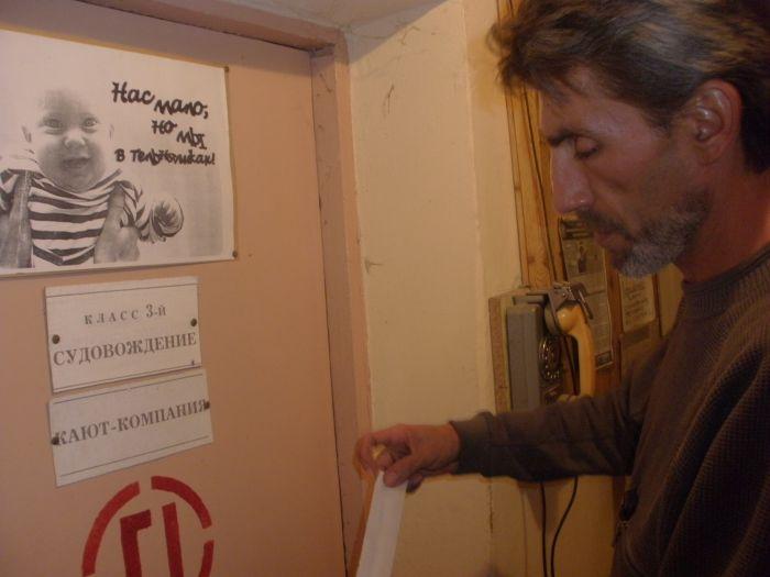 Мариупольская Школа юнг имени Нахимова: топить нельзя спасать (ФОТО), фото-10
