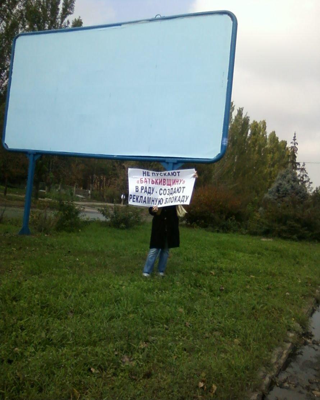 15.10.12 Никополь флешмоб