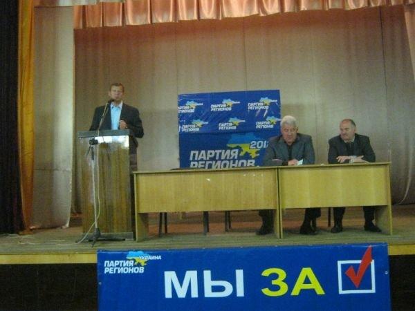 Встреча Сергея Клюева с предпринимателями: «Мы будем вместе развивать наш регион!», фото-2