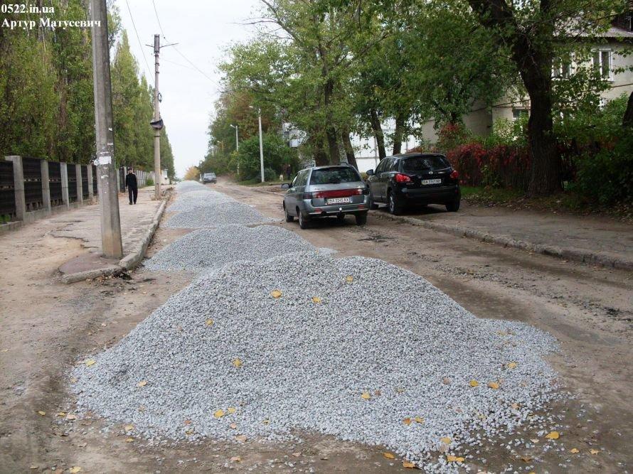 В Кировограде восстановили дорожное покрытие, которое было разрушено еще в 90-х годах (Фото), фото-1