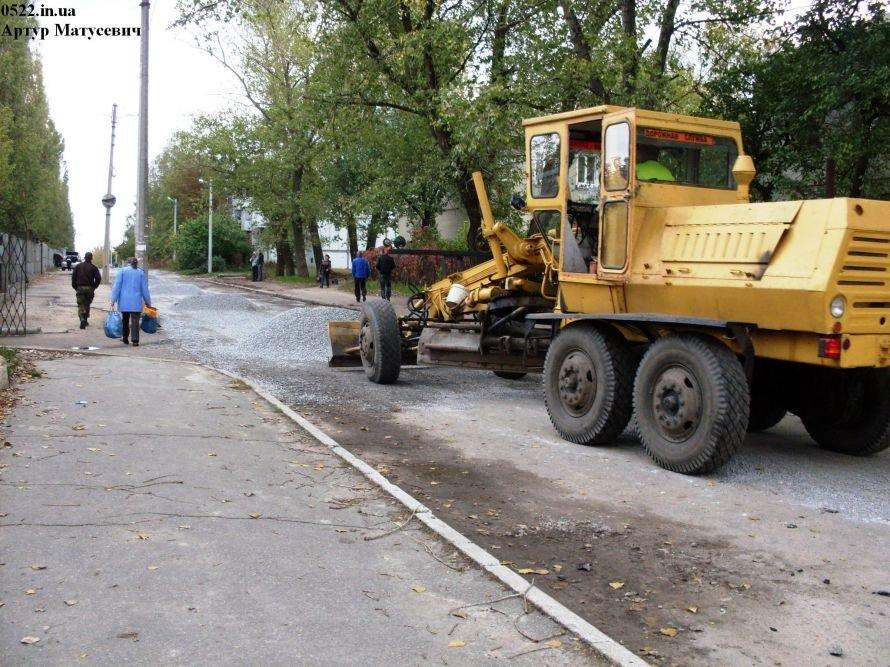 В Кировограде восстановили дорожное покрытие, которое было разрушено еще в 90-х годах (Фото), фото-2