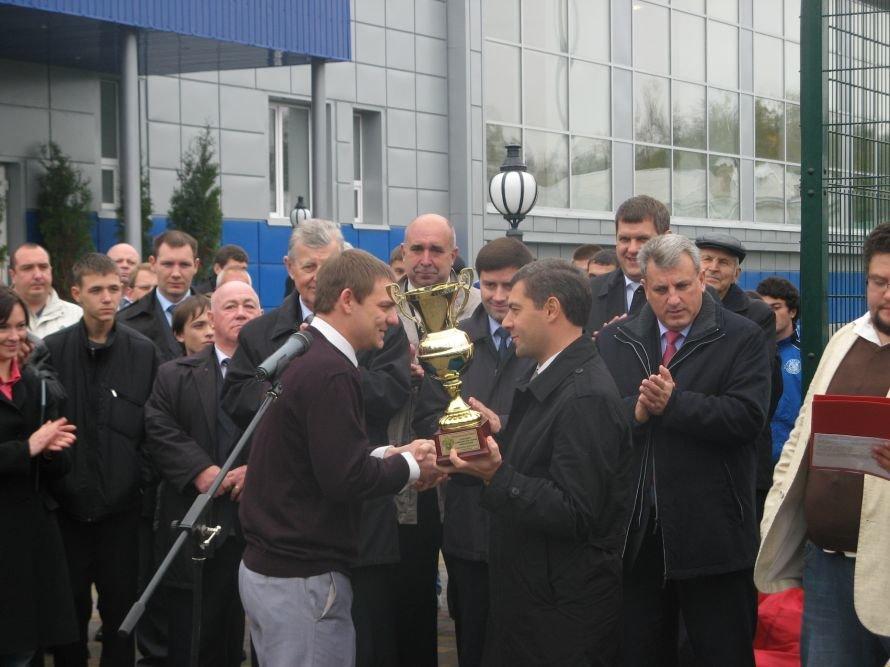 В Сумах открыли футбольную школу «Барса», фото-1