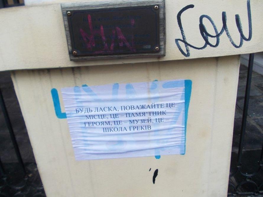 Фотофакт: уличные райтеры «достали» одесских греков, фото-1