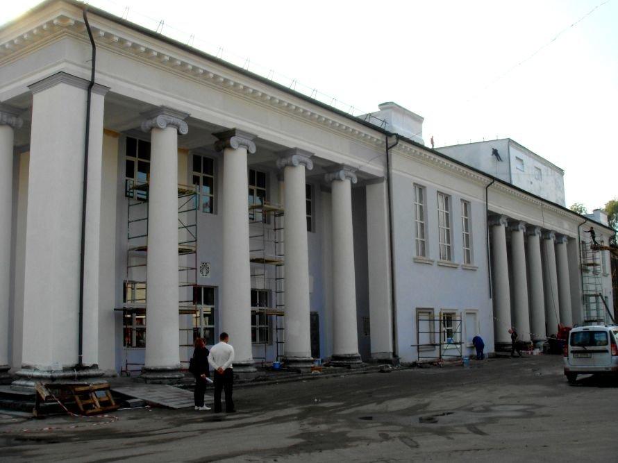 В Кривом Роге не успели отремонтировать театр в срок: работа все еще кипит (ФОТО), фото-16