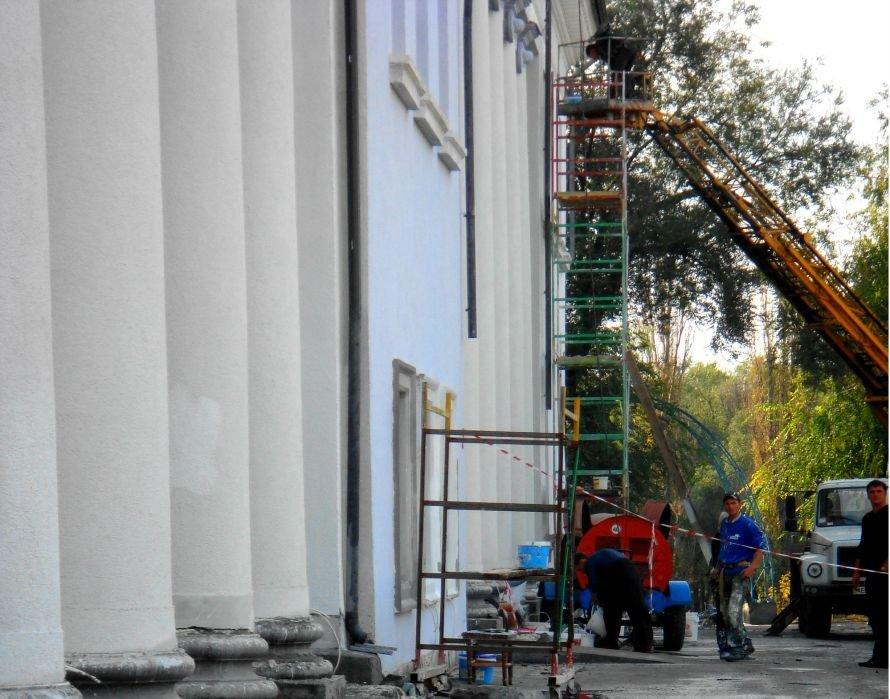 В Кривом Роге не успели отремонтировать театр в срок: работа все еще кипит (ФОТО), фото-6