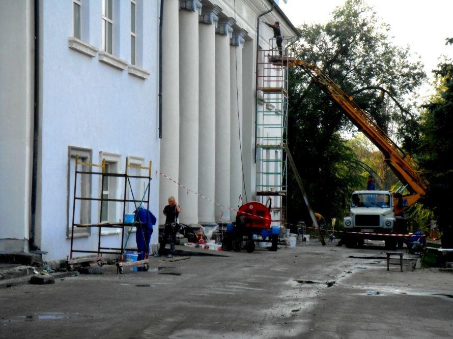 В Кривом Роге не успели отремонтировать театр в срок: работа все еще кипит (ФОТО), фото-15