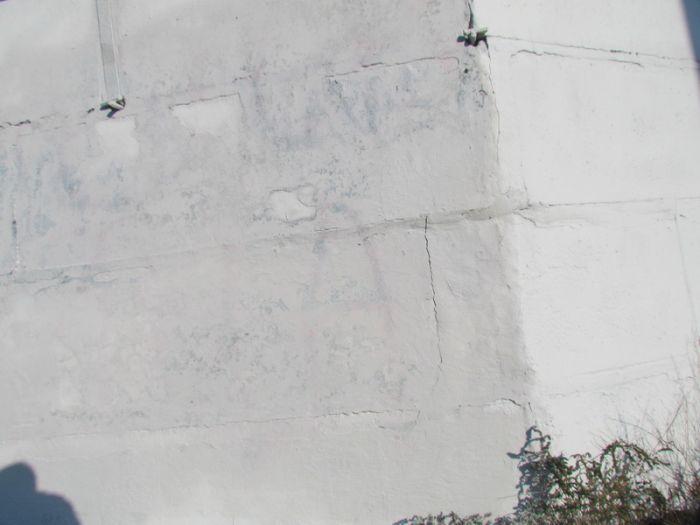 Стена 2