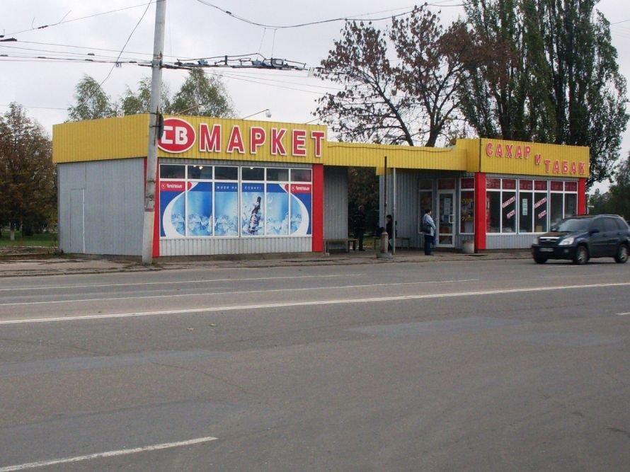 В Кировограде произошло вооруженное нападение на ночной магазин, фото-1