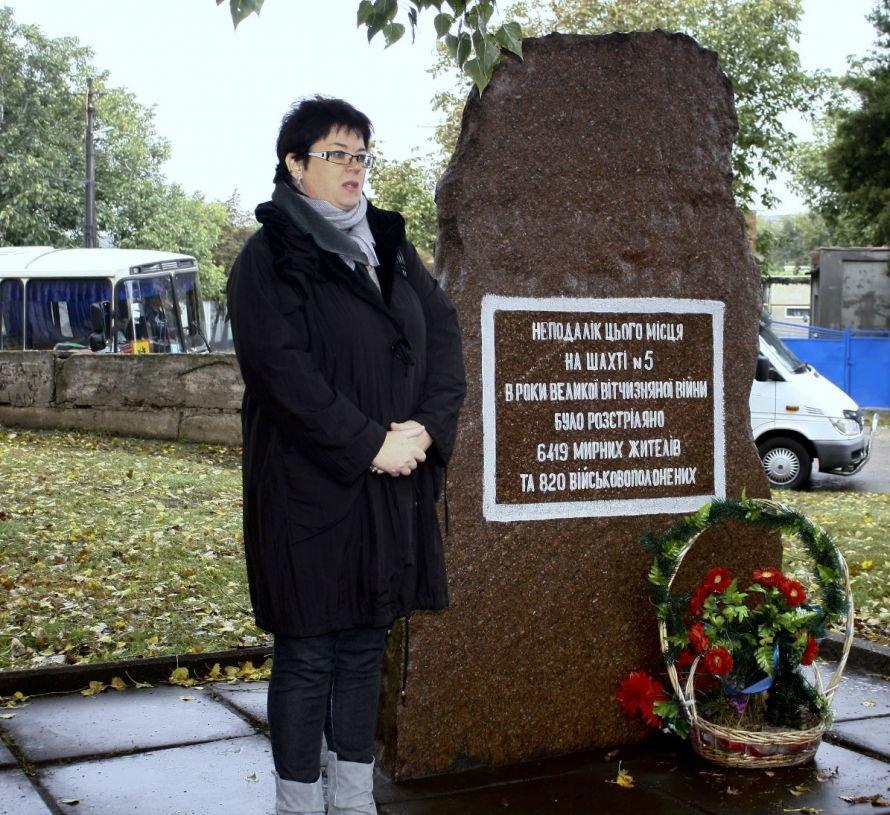 В Кривом Роге почтили память евреев, погибших во время Холокоста (ФОТО), фото-3