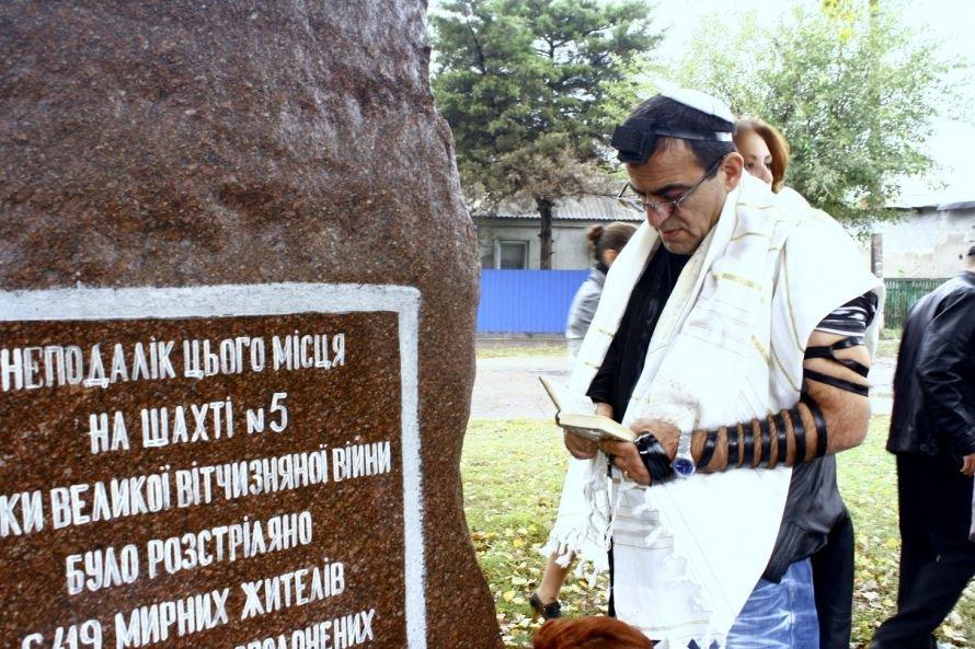 В Кривом Роге почтили память евреев, погибших во время Холокоста (ФОТО), фото-5