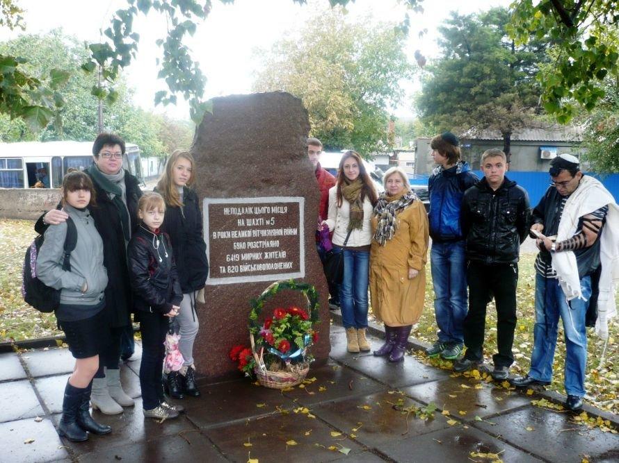 В Кривом Роге почтили память евреев, погибших во время Холокоста (ФОТО), фото-2