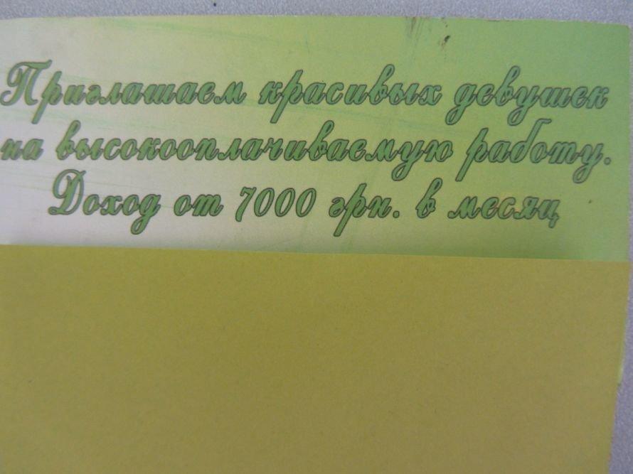 На улицах Днепропетровска вербуют проституток (ФОТО), фото-1