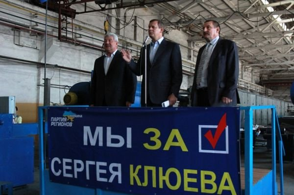 Сергей Клюев: «Плохую власть выбирают хорошие люди, которые просто не пришли на выборы!», фото-2