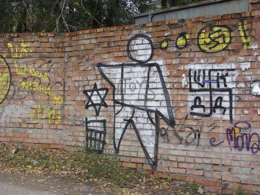 В Днепропетровске неонацисты бросили вызов правоохранителям, христианам и еврейской общине (ФОТОФАКТ), фото-2