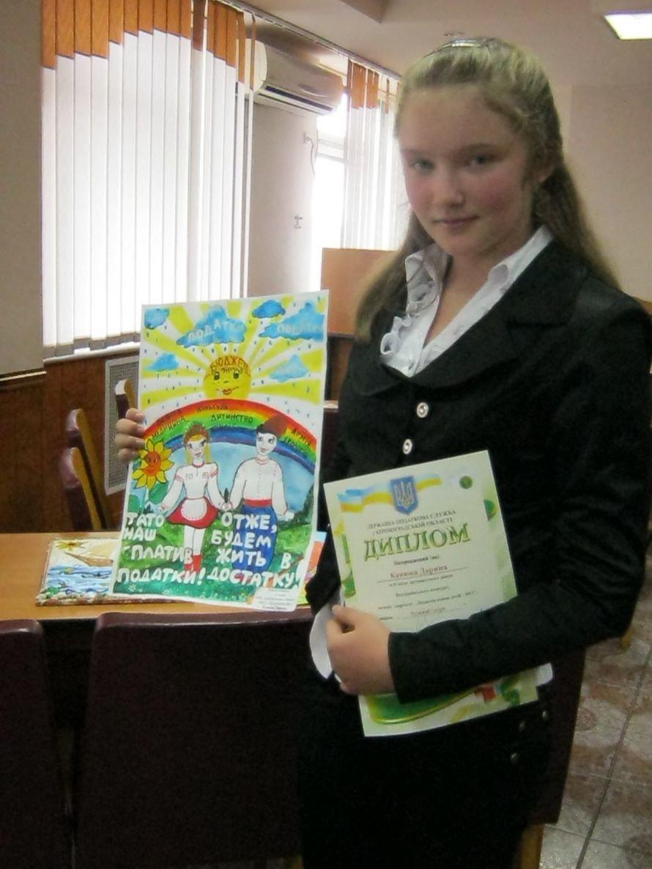 В Кировограде налоги  сладки для тех, кто их рисует, фото-3