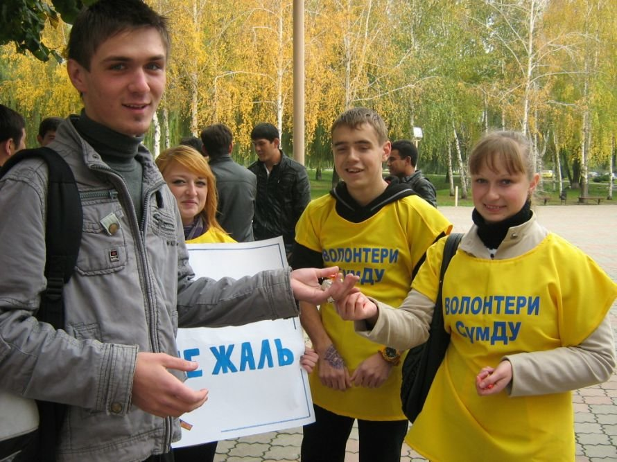 Студенты СумГУ меняли конфеты на сигареты, фото-1