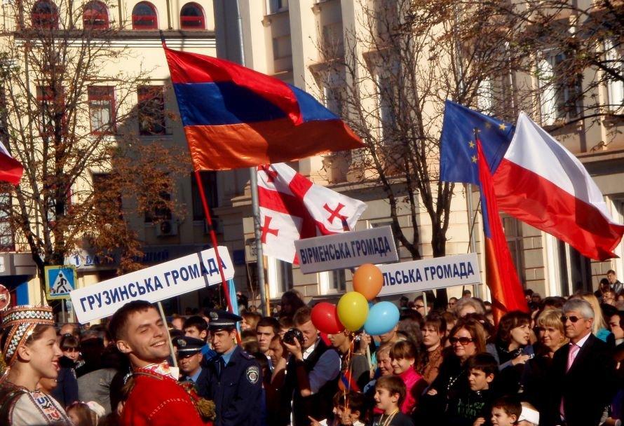 В Кривом Роге евреи, армяне, грузины и немцы стали одной большой семьей (ФОТО), фото-4