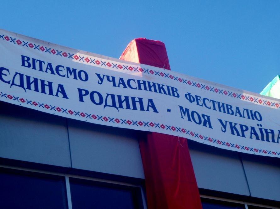 В Кривом Роге евреи, армяне, грузины и немцы стали одной большой семьей (ФОТО), фото-15