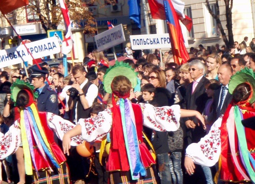 В Кривом Роге евреи, армяне, грузины и немцы стали одной большой семьей (ФОТО), фото-2