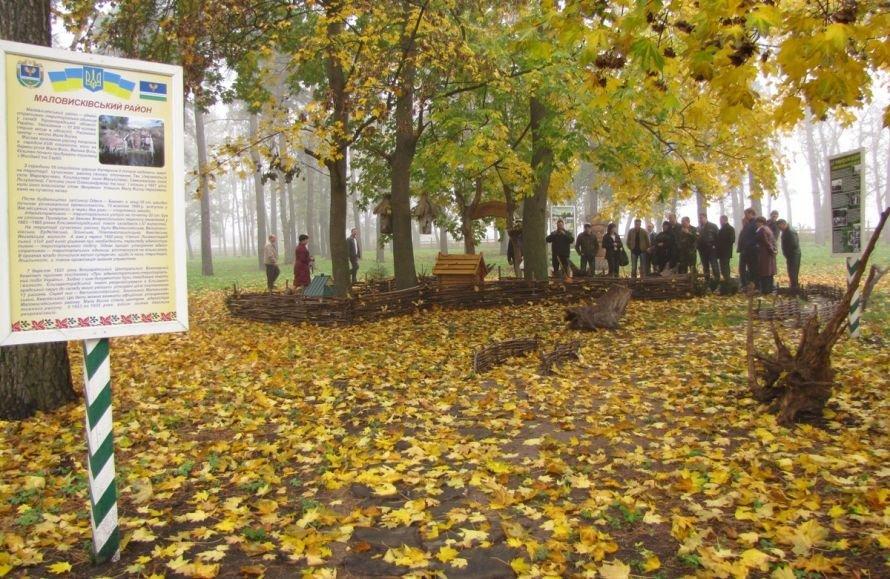 Лесничие из разных уголков Украины перенимали опыт у лесоводов Кировоградщины, фото-1