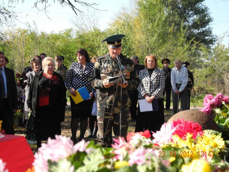 На Днепропетровщине перезахоронили останки красноармейцев (ФОТО), фото-1