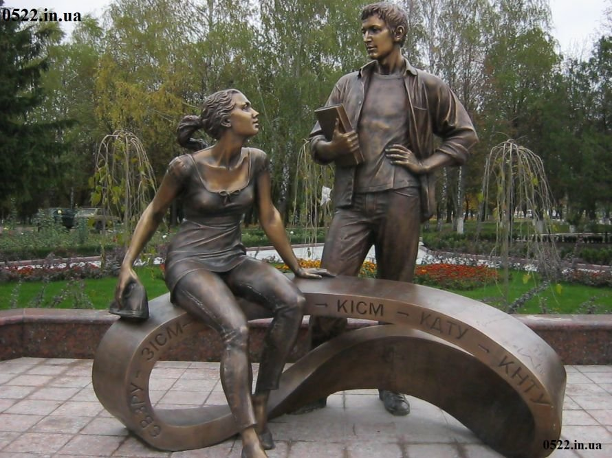 Сегодня в Кировограде откроют еще один оригинальный памятник, фото-1