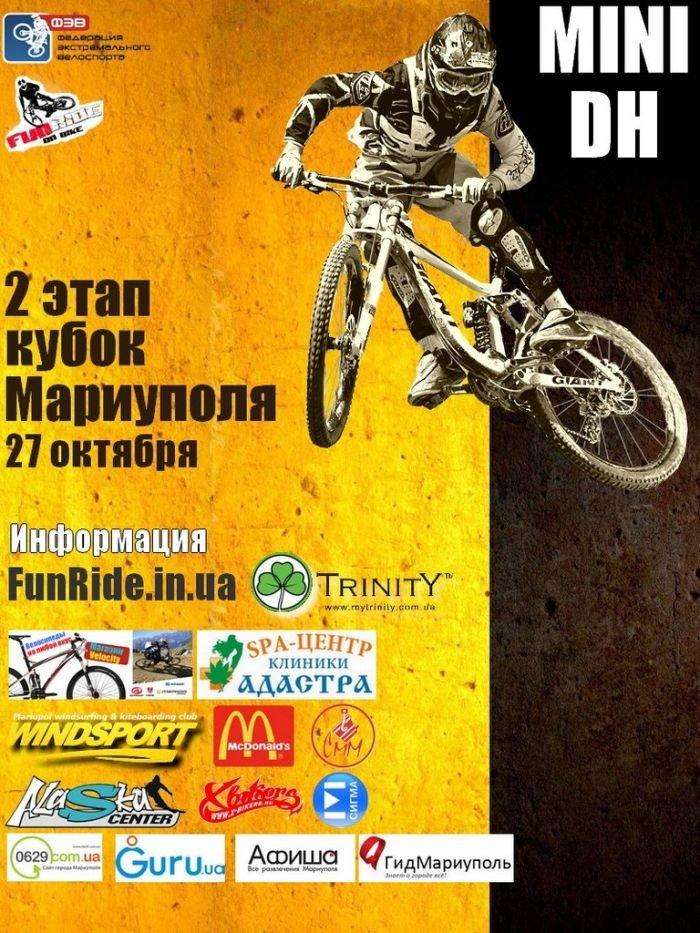 Велогонка: второй этап кубка Мариуполя по mini Downhill!, фото-1