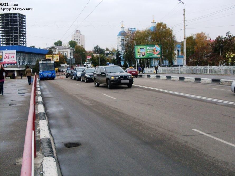 Сегодня в Кировограде на центральном мосту столкнулись три автомобиля (Фото), фото-1