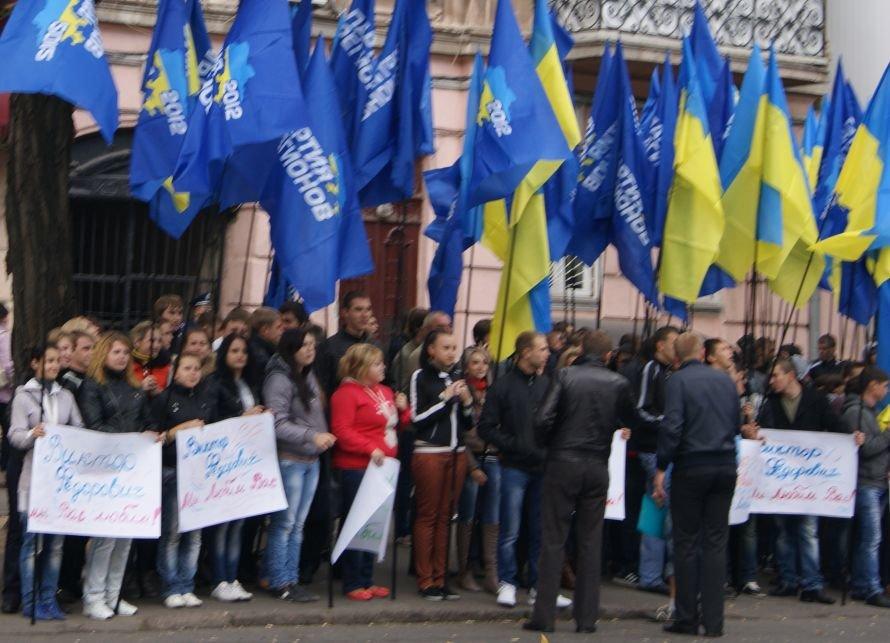 Улыбаемся и машем: студентов Юракадемии согнали под стены альма матер с флагами ПР, дабы поприветствовать Януковича, фото-1