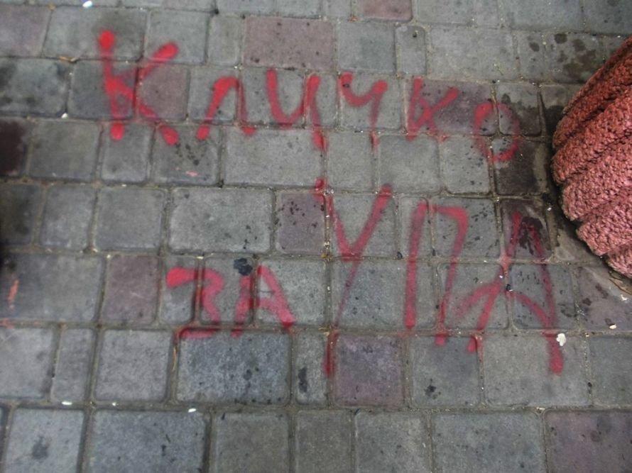 «Ударный» пиар: в Одессе тротуары агитируют то ли за Кличка, то ли против…, фото-1