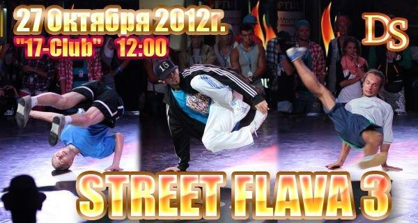 street_flava_3