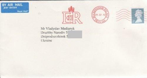 Королева Елизавета II написала письмо парню из Днепродзержинска (ФОТО), фото-2