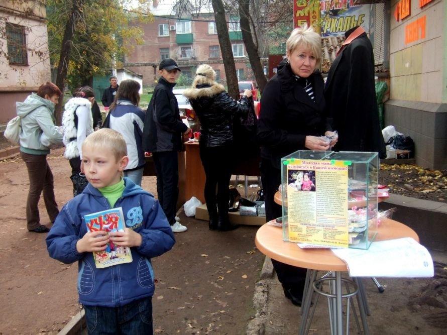 На благотворительной ярмарке в Кривом Роге собирали деньги на лечение тяжелобольной молодой мамы (фото) - фото 2
