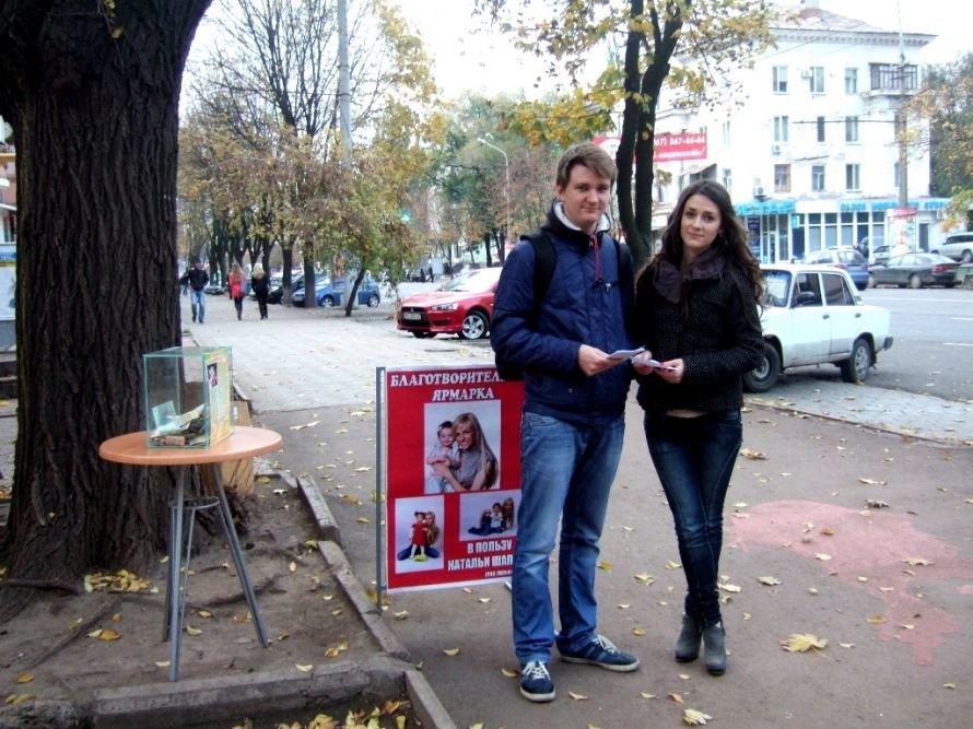 На благотворительной ярмарке в Кривом Роге собирали деньги на лечение тяжелобольной молодой мамы (фото) - фото 4