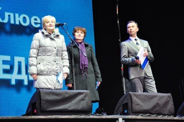 Народное вече: жители Артемовска и района поддержали кандидата в народные депутаты Сергея Клюева, фото-1
