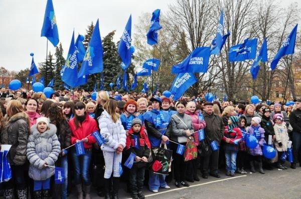 Народное вече: жители Артемовска и района поддержали кандидата в народные депутаты Сергея Клюева, фото-4