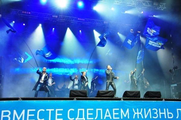 Народное вече: жители Артемовска и района поддержали кандидата в народные депутаты Сергея Клюева, фото-6