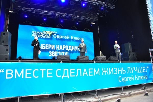 Народное вече: жители Артемовска и района поддержали кандидата в народные депутаты Сергея Клюева, фото-5