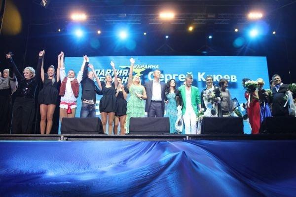 Народное вече: жители Артемовска и района поддержали кандидата в народные депутаты Сергея Клюева, фото-7