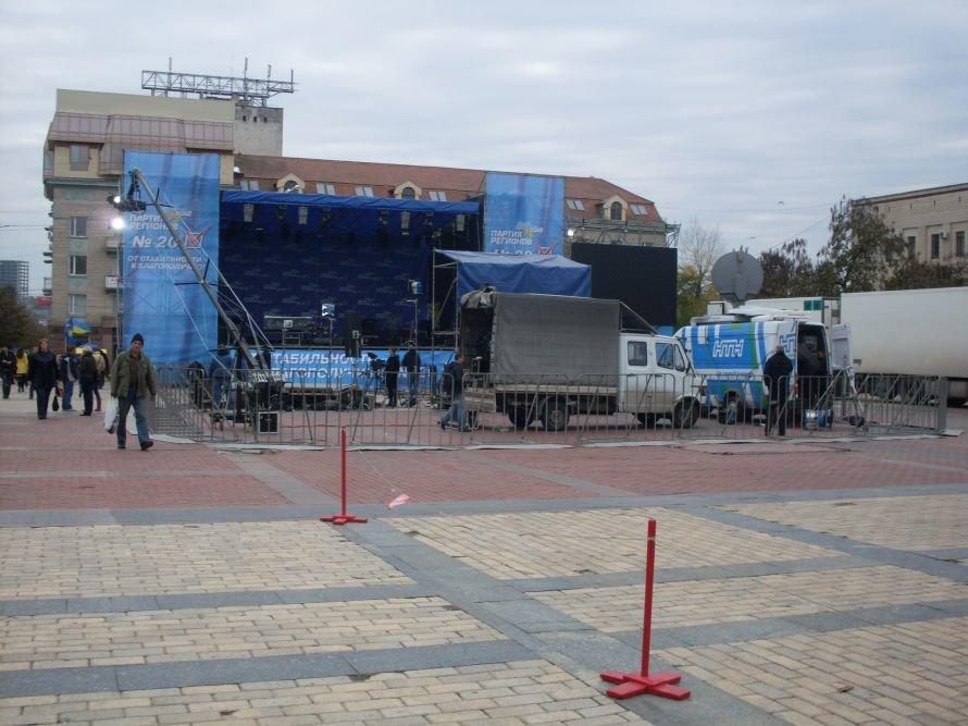 Центральную площадь Кировограда оккупировала «Партия регионов» (Фотофакт), фото-2