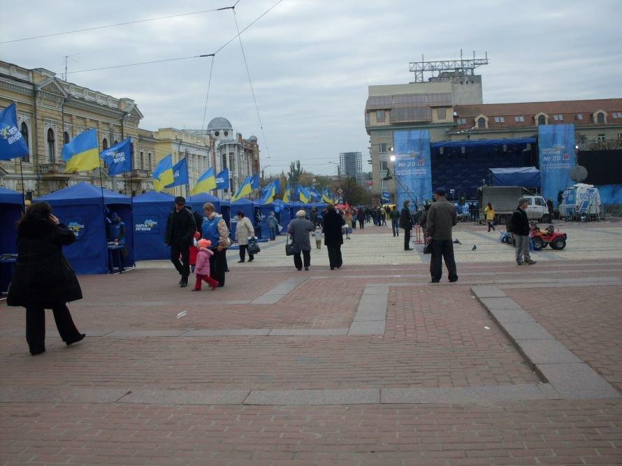 Центральную площадь Кировограда оккупировала «Партия регионов» (Фотофакт), фото-1