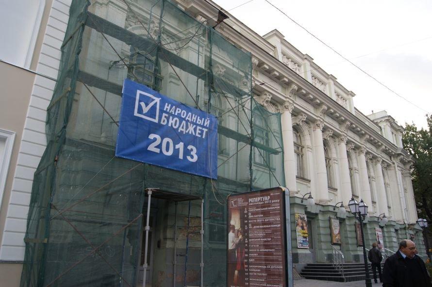 Матвийчук собирается будоражить одесситов еще год? (фотофакт), фото-1