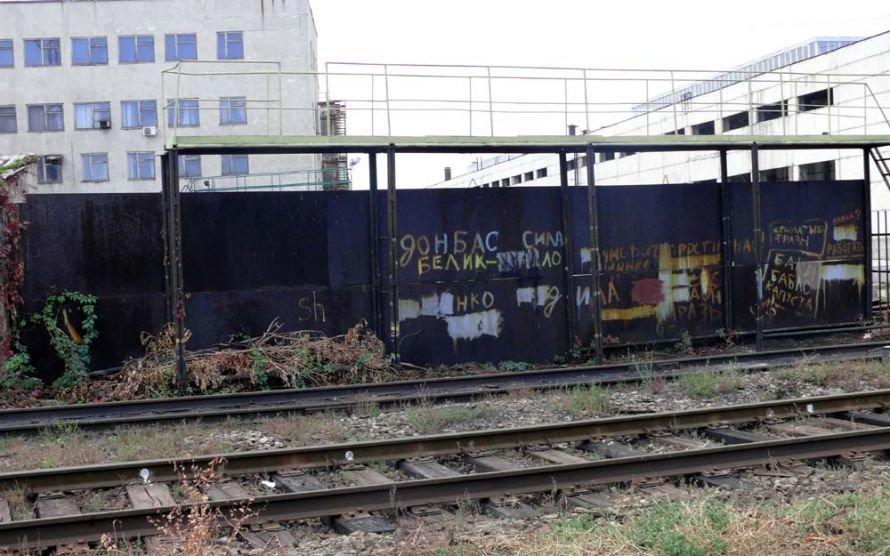 Луганщина. Мертвый индастриал (фото) - фото 9