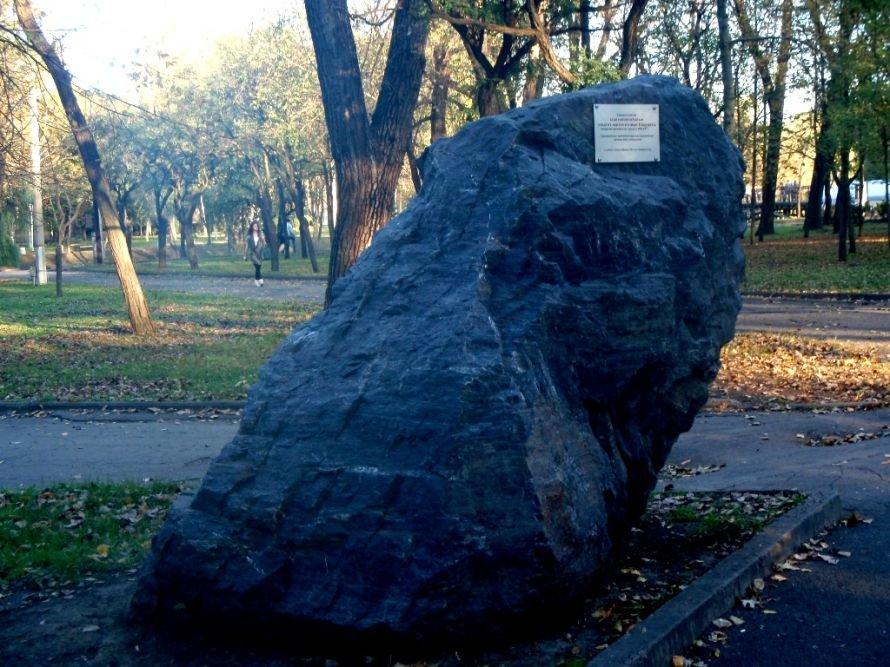 Живые камни, или Горно-металлургические сокровища Кривого Рога (ФОТО), фото-4