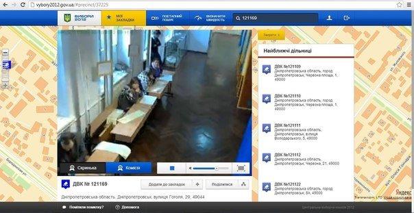 В Днепропетровске камеры видеонаблюдения на избирательных участках не фиксируют процесс выдачи бюллетеней (ФОТО), фото-1