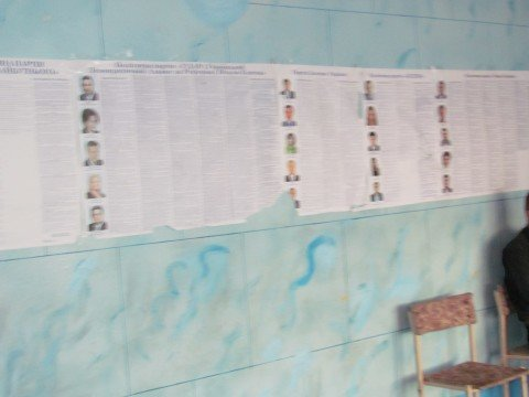 В Мариуполе на участке «надкусили» Кличко (Фотофакт), фото-1