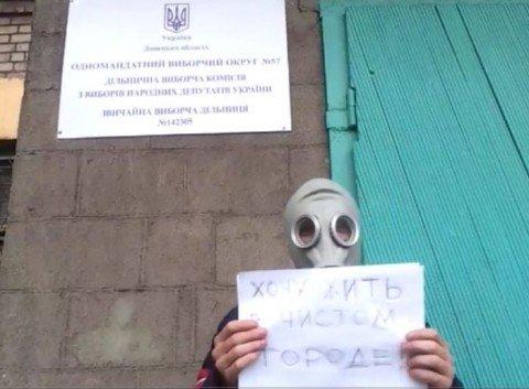 В Мариуполе представитель партии УДАР пришел составлять акт о нарушении в противогазе (ФОТО), фото-1