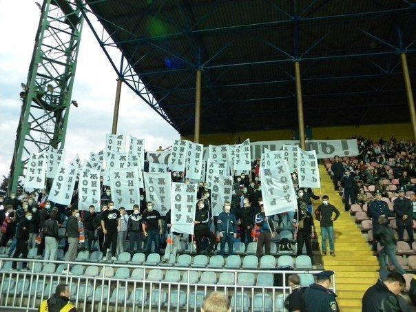 В Мариуполе фанаты устроили экологическую акцию во время футбольного матча (ФОТОРЕПОРТАЖ), фото-6