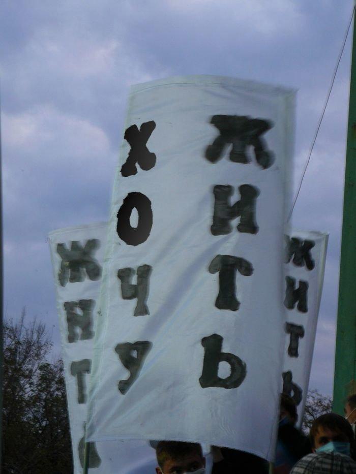 В Мариуполе фанаты устроили экологическую акцию во время футбольного матча (ФОТОРЕПОРТАЖ), фото-7